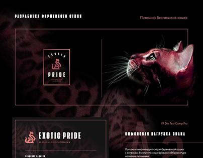 Exotic Pride