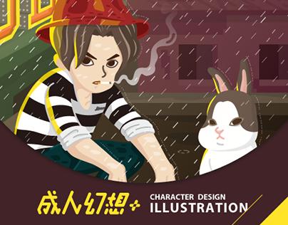成人幻想+ Vol.03