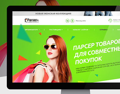 "Website design ""Parser +"""