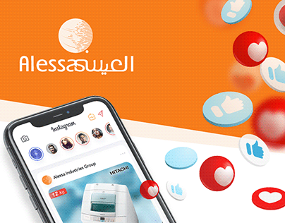 Alessa - Social Media