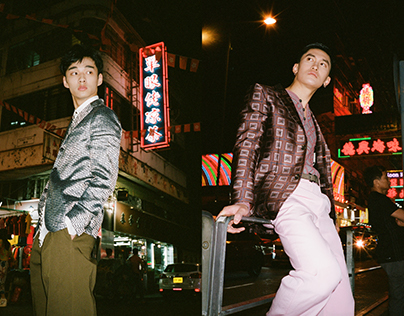 RETRO HONG KONG, Wonderland Magazine