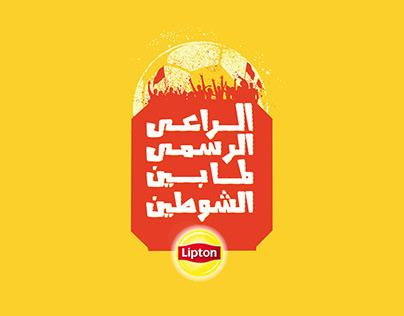 Lipton CAF Activation | Art Direction