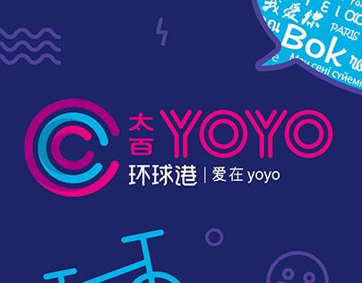 太百YOYO环球港品牌形象
