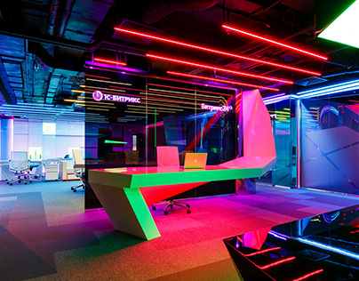 Bitrix office in Moscow