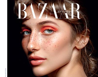 Harper`s Bazaar Ukraine beauty September issue `19