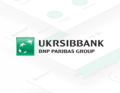 UkrSibbank queue management system