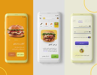Food App And Website Design Arabic(تصميم تطبيق و صفح)