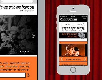 Silent Film Festivel website & app