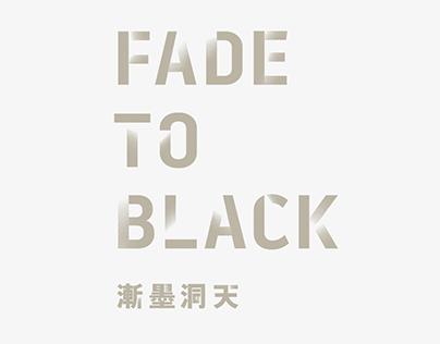 Media Art & The Environment 2015 –  Fade to Black