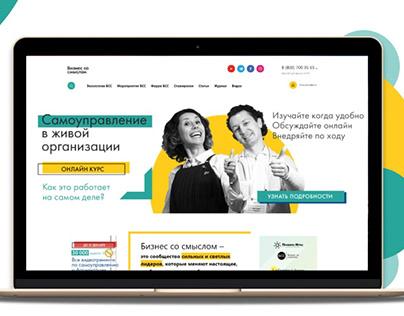 Business Magazine Portal