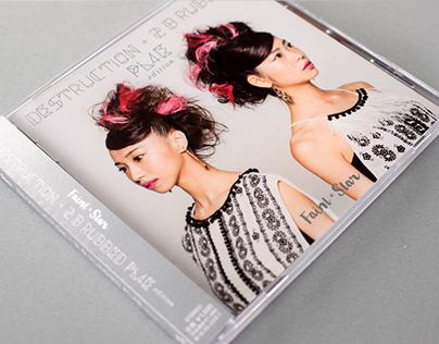 """Faint ★ Star """"DESTRUCTION +2B rubbed PL4E edition"""""""