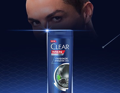 Outdoor Poster   Clear shampoo