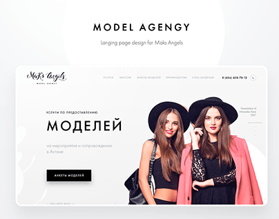 MAK's ANGELS model agency - landing page