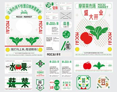 摩菜菜市场 MOCAI MARKET VI