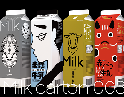 Milk carton 003