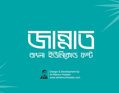 Jannat New Bangla Unicode Font