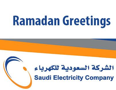 Ramadan Greeting- Saudi Electricity