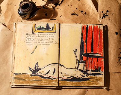 The artist's book/ HARMS