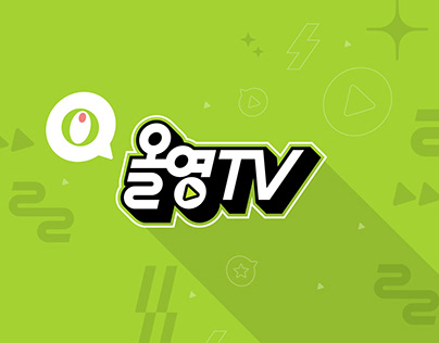 ALLYOUNG TV Digital Branding