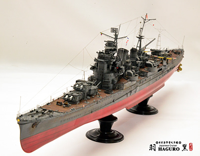 1/350 IJN Cruiser Haguro