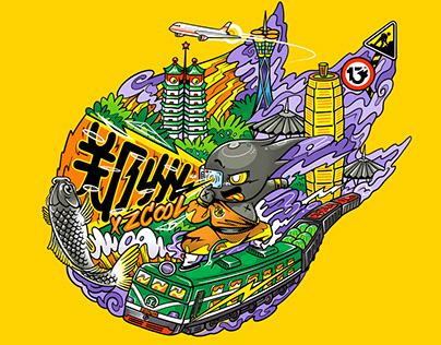 站酷十三周年插图-郑州站