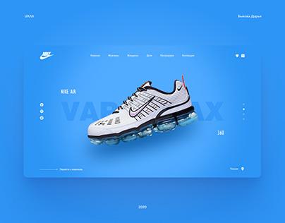 Интернет-магазин Nike - E-commerce