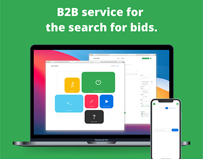 New Tender. B2B service for the search for bids.