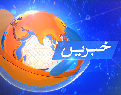 News Branding_Khabrain_Title