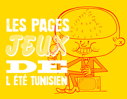 Games pages of tunisian summer