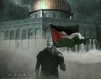 Gaza Manipulation 😢