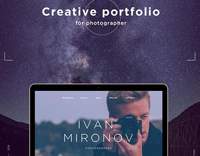 Creative portfolio for photographer