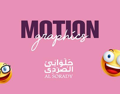 Al Sorady Pastry Motion Graphics 2019