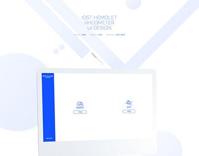 iDST Hemolet Rhometer UI Design