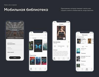MYBOOK Mobile app