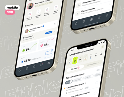 Fithletics — Mobile App UI/UX