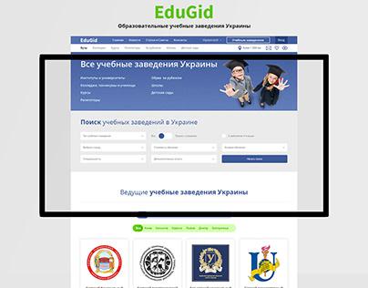 EduGid