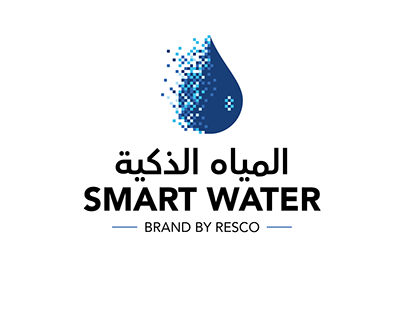 Smart Water - visual identity