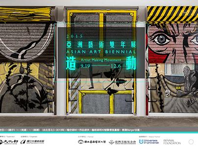 WebDesign for ASIAN ART BIENNIAL 2015