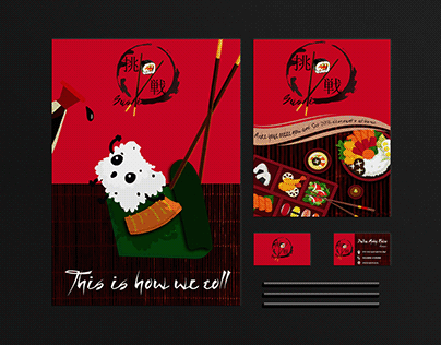 Fictional sushi restaurant Branding