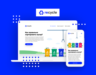 Recycle - Informative Landing Page About Waste Sorting