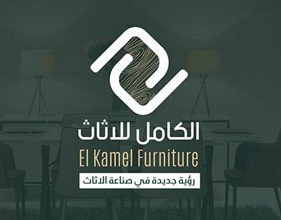 ELkamel Furniture branding