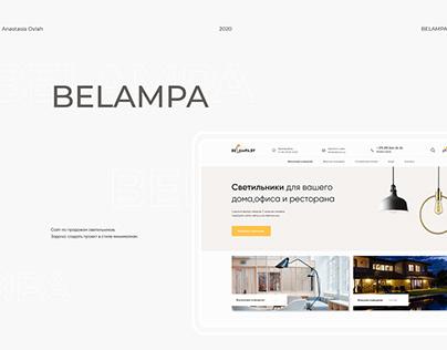 BeLampa