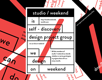 studio / weekend identity menual