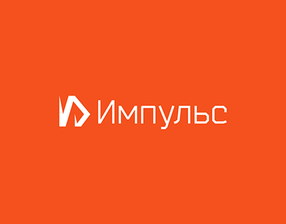 "Home page for the online store ""Импульс"""
