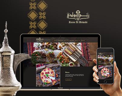 Reem al Bawadi restaurant site