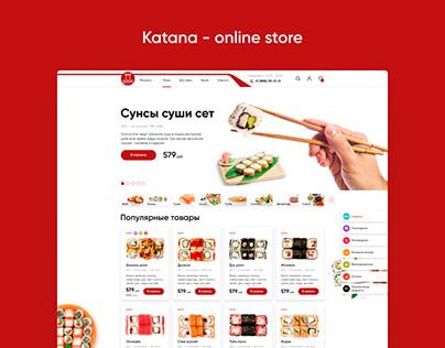 Katana - online store