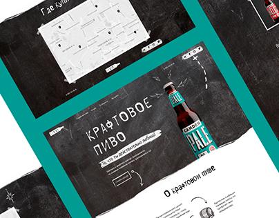 Craft Beer - landing page