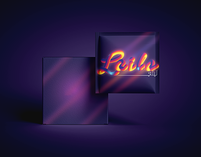Created this text effect using the blend tool.