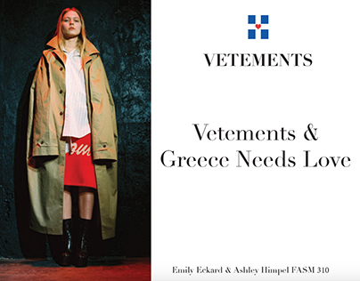 Vetements and Greece Needs Love Collaboration