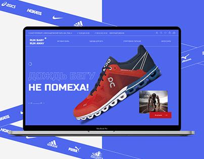 E-commerce website - running shoes online store